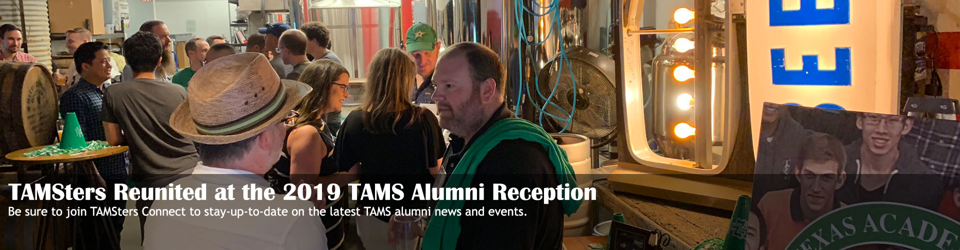 2019 TAMS Alumni Reception